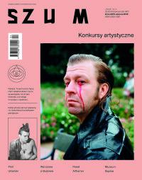 SZUM-20151213-19-46
